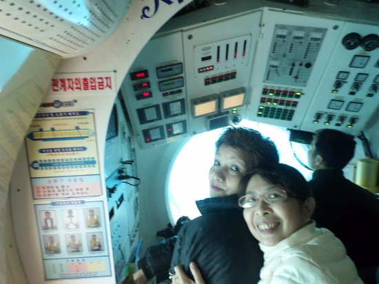 Seogwipo Submarine: Submarine ride sat near the Captains ship