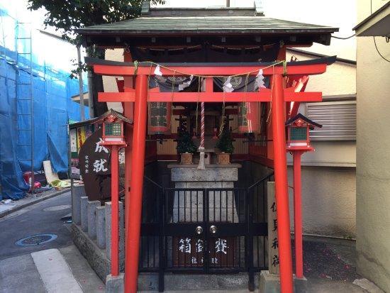 Foto de Sumida