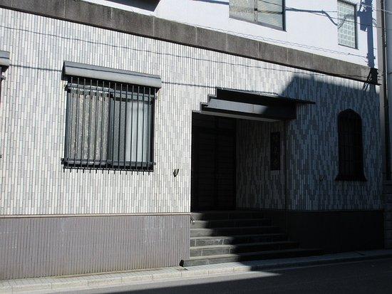 Ryokusen-ji Temple