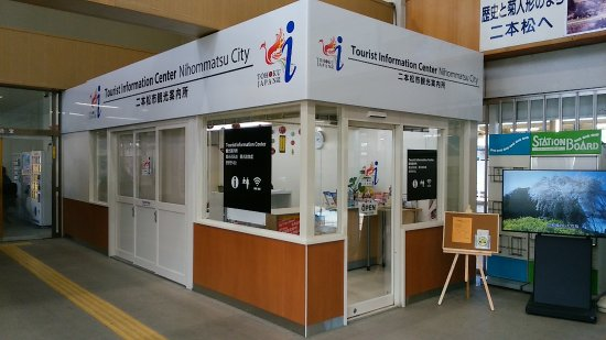 Nihonmatsu Station Tourist Information Center