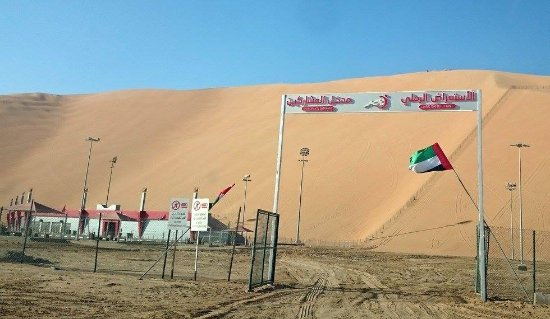 Liwa Oasis, De forente arabiske emirater: Have some fun