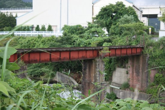 Furukawa Yoshima Coal Mine Dedicated Railway Bridge