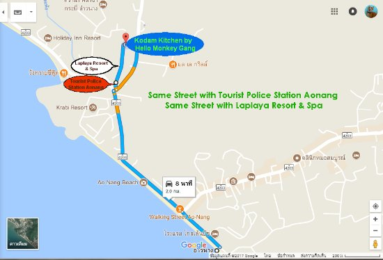 Map to go to Kodam Kitchen Picture of Kodam Kitchen Ao Nang
