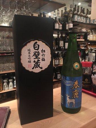 Iwase: Junmai Daiginjiu