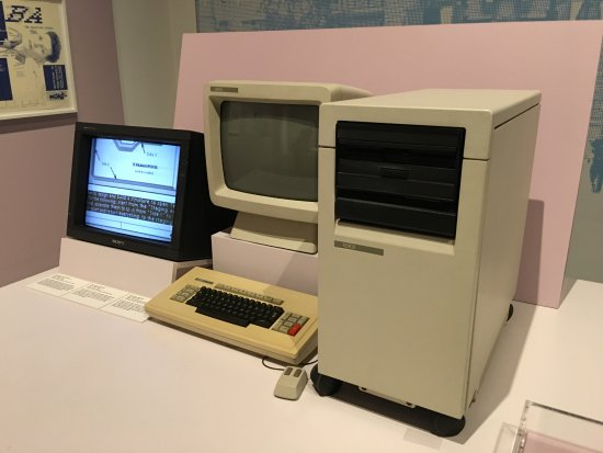 Design Museum: Xerox from 1981