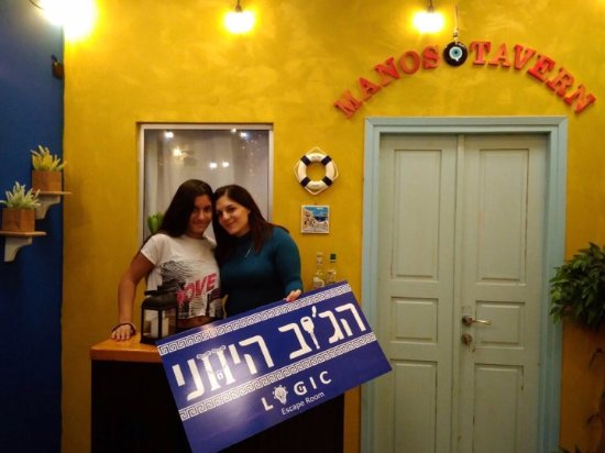 Logic Escape Room - Haifa