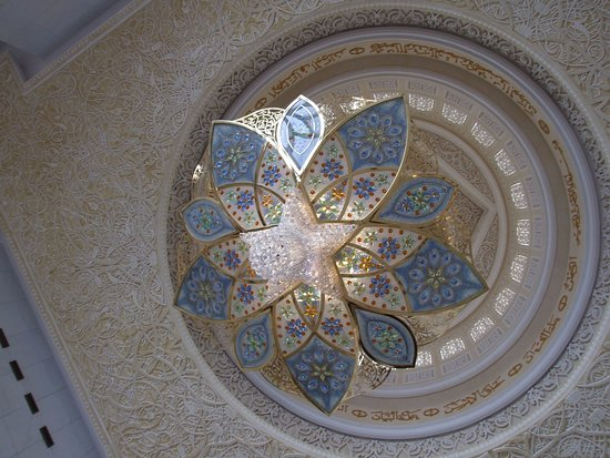 Dome Near Exit With Chandelier Picture Of Sheikh Zayed