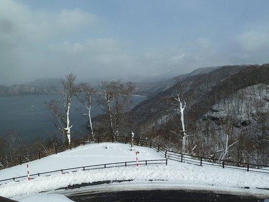 โตโฮกุ, ญี่ปุ่น: 発荷峠からの十和田湖 撮影11月21日