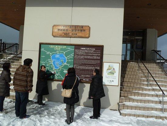 โตโฮกุ, ญี่ปุ่น: 発荷峠展望台の十和田湖説明地図です 11月21日撮影