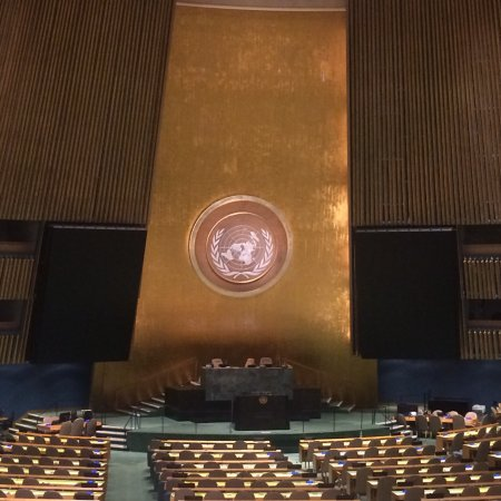 United Nations Headquarters New York City All You Need