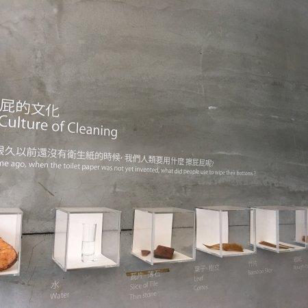 樹火紀念紙博物館照片