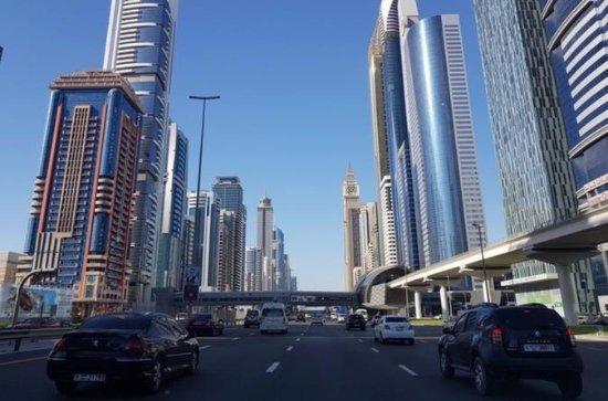 City tour de escala em Dubai...