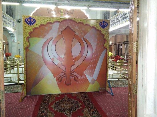 Ludhiana, India: Gurudwara Katana Sahib