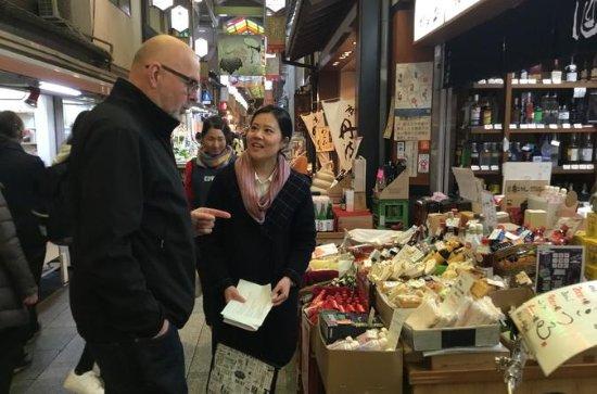 Nishiki Market Food Tour in Kyoto