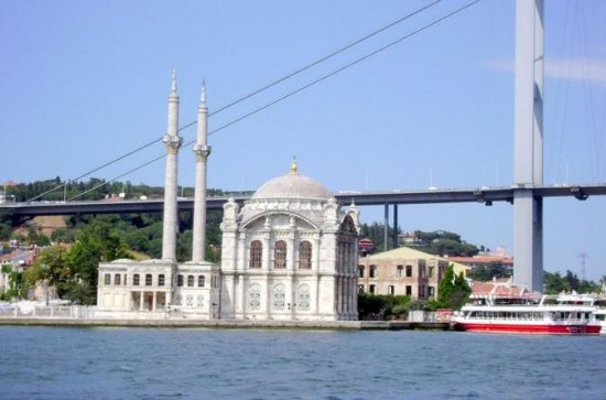 Dolmabahce Palace and Asian Side Tour...