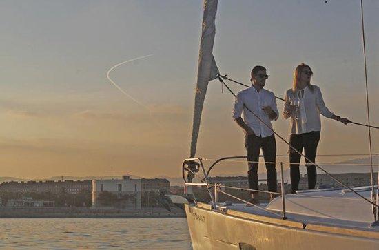 Barcelona Romantic Sailing&Night...