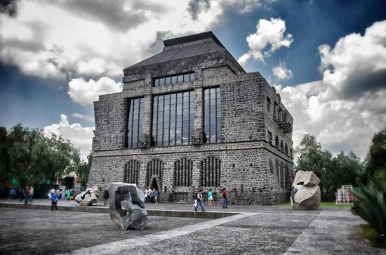 Skip the Line: Museo Diego Rivera...