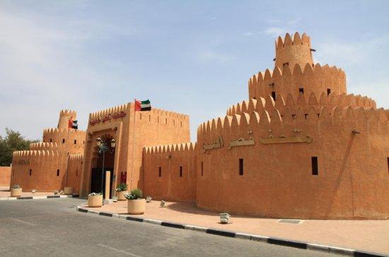 Recorrido por la ciudad de Al Ain...
