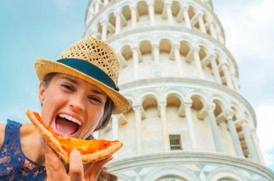 TOUR DEL VINO CONDIVISO PISA E
