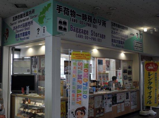 Tamano Tourist Information Center