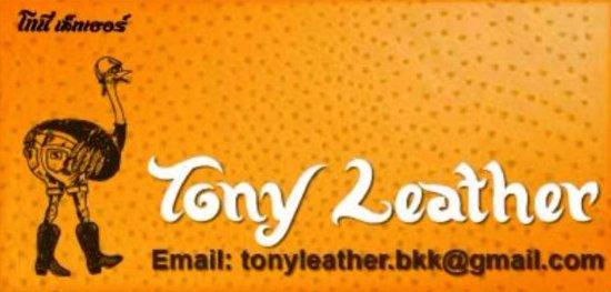 Tony Leather