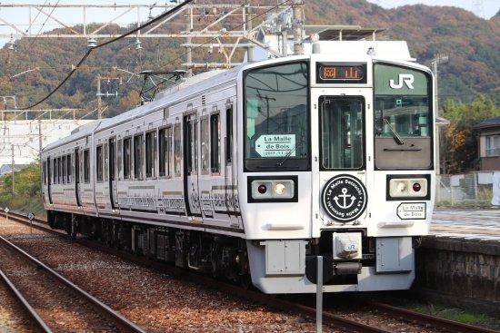 Τσουγκόκου, Ιαπωνία: ラマルせとうち