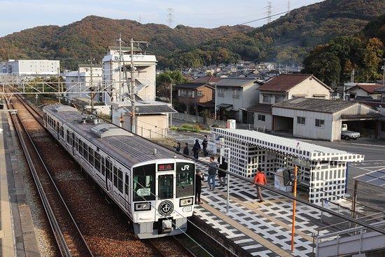 Τσουγκόκου, Ιαπωνία: 観光列車にあわせた八浜駅