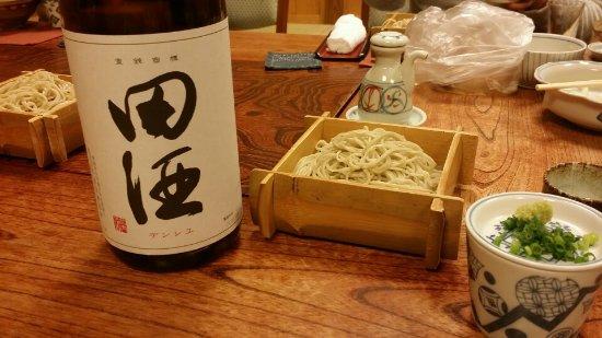 Yuzawa, Япония: 2016-12-03-08_28_54_large.jpg