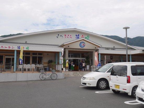 Kitaura Rinkai Park Kitaurara Umi Ichiba
