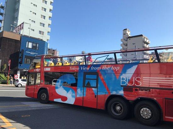 Sky Bus Tokyo