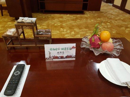 Baiyun International Convention Center: 20171125_165756_large.jpg