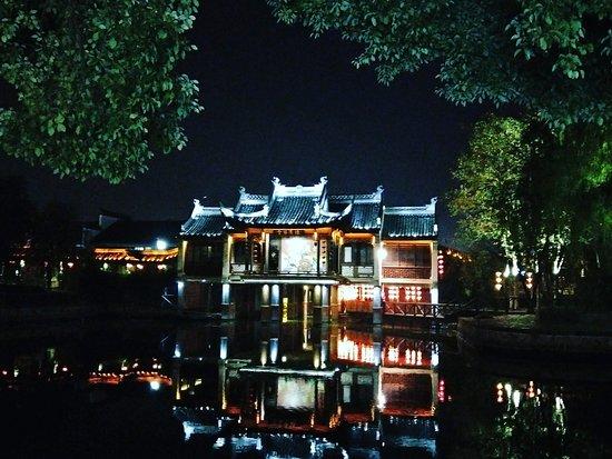 Округ Жиашань, Китай: IMG_20171202_223653_large.jpg