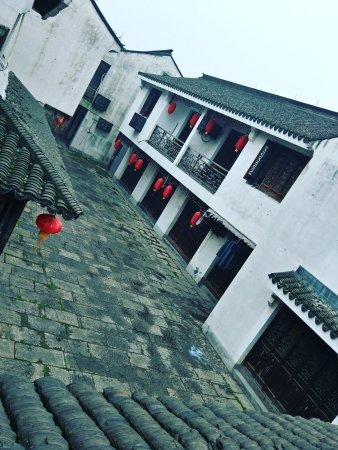 Округ Жиашань, Китай: IMG_20171202_223445_large.jpg