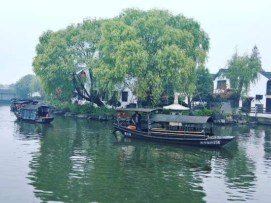 Округ Жиашань, Китай: IMG_20171202_223429_large.jpg