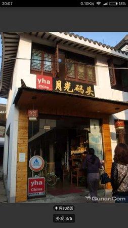 Округ Жиашань, Китай: mmexport1512225836777_large.jpg
