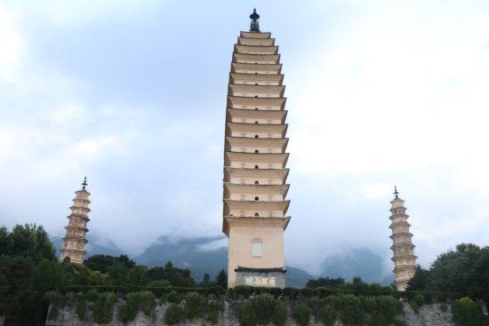 Dali, Kina: Le tre pagode