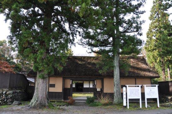 Ukita Residence