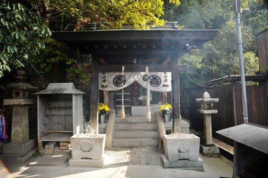 Yotaro Shrine