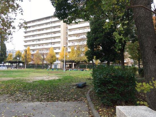 Hinode Park