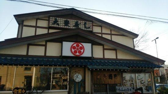 むかわ町, 北海道, DSC_2575_large.jpg
