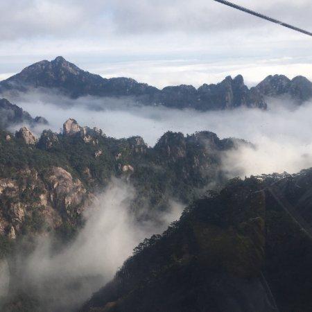 Mt. Huangshan (Yellow Mountain): photo4.jpg