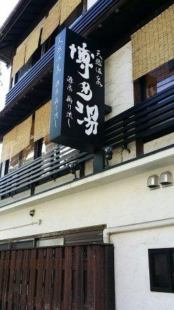 Chikushino
