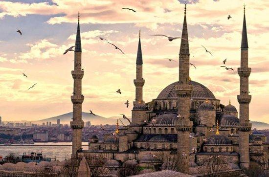Tour de 8 días por Turquía: Estambul...