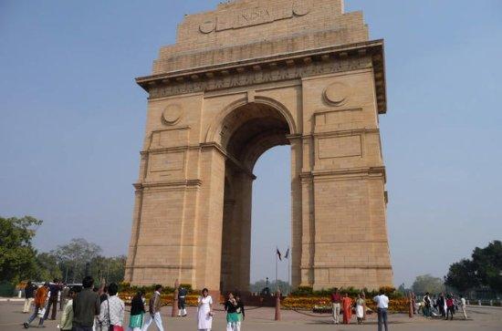 Excursão Privada Velha e Nova Deli