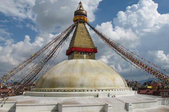 Kathmandu-Bhaktapur-Nagarkot Private ...