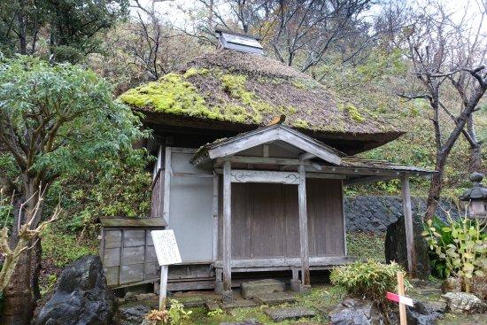 Ryokan Memorial Hall