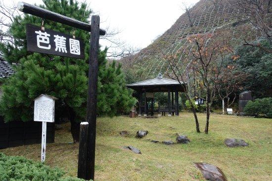 Bashoen Garden