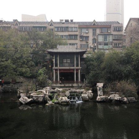 Jinan, China: photo0.jpg