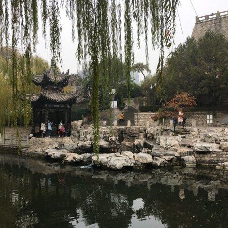 Jinan, China: photo1.jpg
