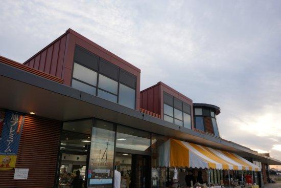 Asahi, Japón: お店の外観